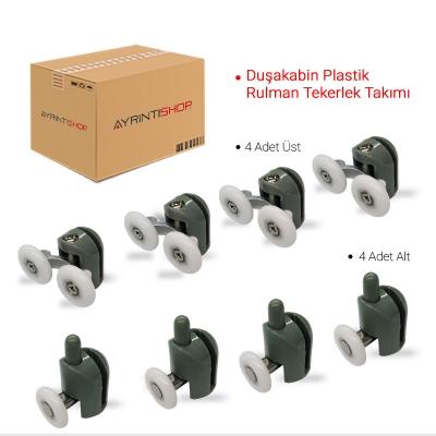 Duşakabin Plastik Rulman Tekerlek Takımı Model: ay-062-1